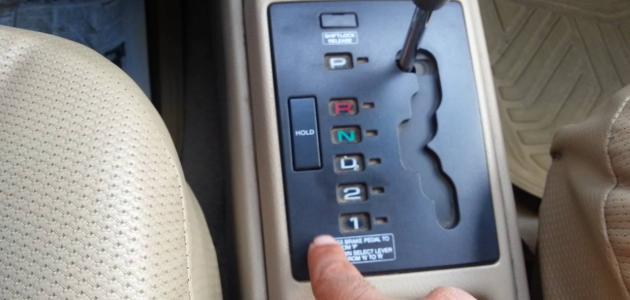 تعليم قيادة السيارات الأوتوماتيك