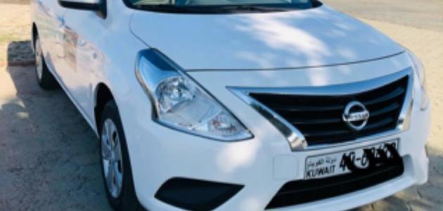 الشركة الكويتية لتعليم القيادة