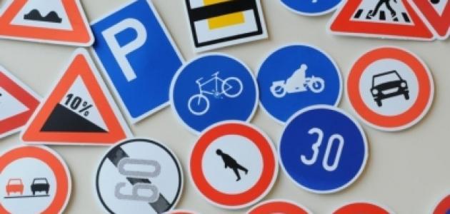 علامات المرور في الكويت