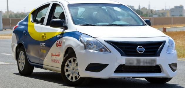Kuwait Driving School